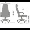 Кресло компьютерное офисное BP-2 «Пилот» 820 Бежевая эко-кожа