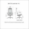 Кресло компьютерное МЕТТА 16 для офиса и дома