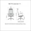Кресло компьютерное МЕТТА Комплект 11 Черный для офиса и дома