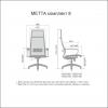 Кресло компьютерное МЕТТА 4 Черный для офиса и дома
