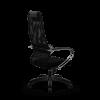 Кресло компьютерное SU-BK-8 PL Черный для офиса и дома