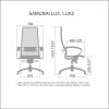 Кресло компьютерное Samurai Lux Темно-коричневый