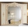 Шкаф 6-ти дверный распашной «Диана» Беж для спальни