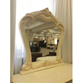 Зеркало «Диана» Бежевое