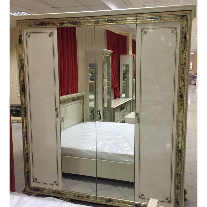 Шкаф 4-х дверный распашной для спальни с зеркалами «Катя» бежевый