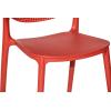 Стул платиковый GH-8499 Красный
