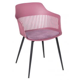 Стул пластиковый дизайнерский с мягким сиденьем SL-7047B Лиловый